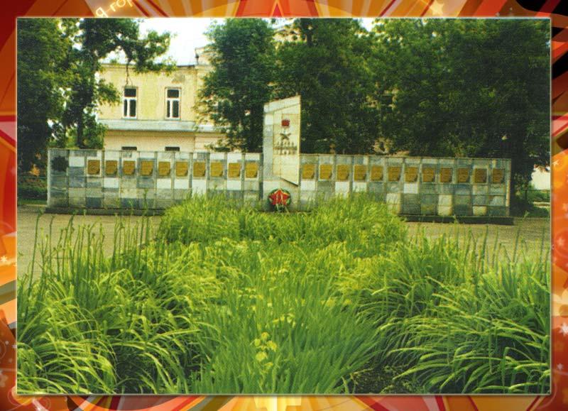 http://www.nlomov.net/Image/9may/pam_slav_nlomov.jpg